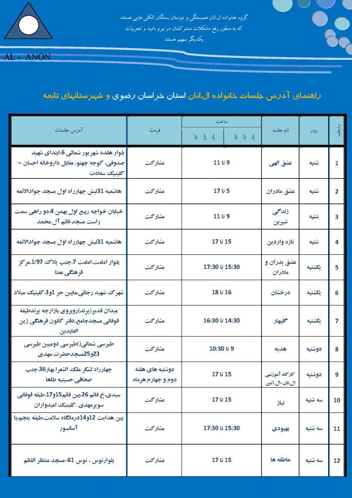 مشهد_Page_1